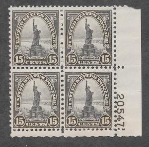 696 MNH, 15c. Statue of Liberty, Plate Block,  scv: $35, Free, Insured Shipping