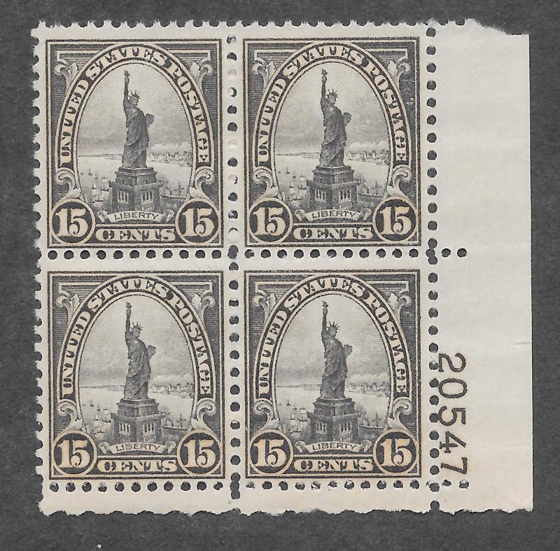 696 MNH, 15c. Statue of Liberty, Plate Block,  scv: $35, Free, Insured Shipping