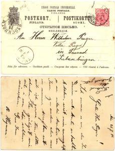 Finland to Sweden 1893 Postal Stat. Card Showing Several Languages. F
