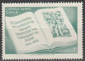 Chile #C295   MNH   (S7164)