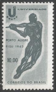 BRAZIL 964 MNH R11-103-1