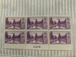 U.S. 742 F-VFNH plate block, CV $3.00