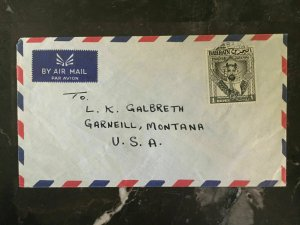 1963 Bahrain Airmail cover to USA