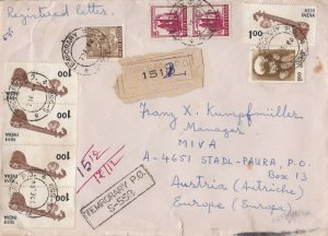 IN28) NICE INDIA REGISTERED COVER TO AUSTRIA - FLOWERS; MUSICAL INSTRUMENTS; FP