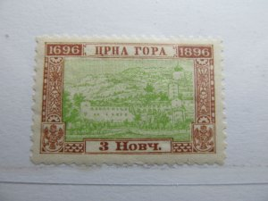 Montenegro 1896 3n Perf 10½ Fine MH* A5P16F279