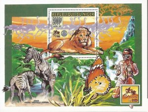 Niger - 1996 Wild Animals & Scouting - Stamp Souvenir Sheet - Scott #891