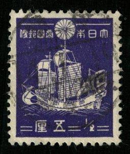 Japan, (3923-T)
