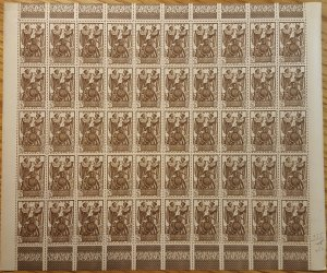 Somali Coast #153* NH Post office fresh full sheet of 50  CV $35.00