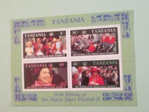 Tanzania - 336a, MNH S/S. Royal Family. SCV - $2.00
