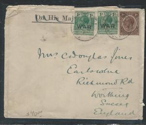 BRITISH HONDURAS  (P2105B)  KGV WAR STAMP 1CX2+2C COVER TO ENGLAND