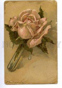 171279 Rose by ENDAUROVA old RED CROSS 1906 STEPAN Ukraine