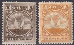 Malta #42-3 F-VF Unused CV $50.25 (Z1647)