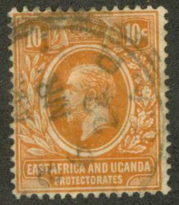 East Africa & Uganda Potectorates 43Used F