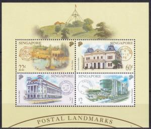Singapore #939 MNH CV $4.50 (A19309L)
