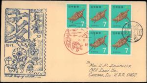 Japan, Worldwide First Day Cover, Animals, Flowers
