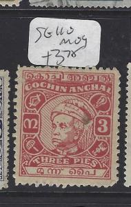 INDIA NATIVE STATE COCHIN  (P1707B)  SG  110   MOG