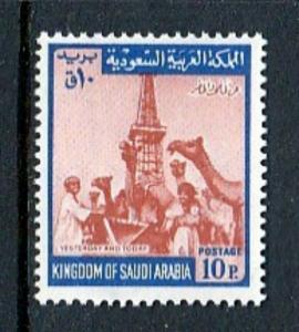 Saudi Arabia #522   (Mint  NEVER HINGED) cv$26.50