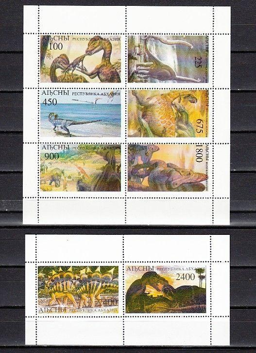 Abkhazia, 1996 Russian Local. Dinosaurs sheet and s/sheet.