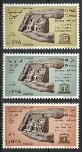 Libya  UNESCO/Nubia Issue (Scott #C52-54) MH (Tiny Thin)