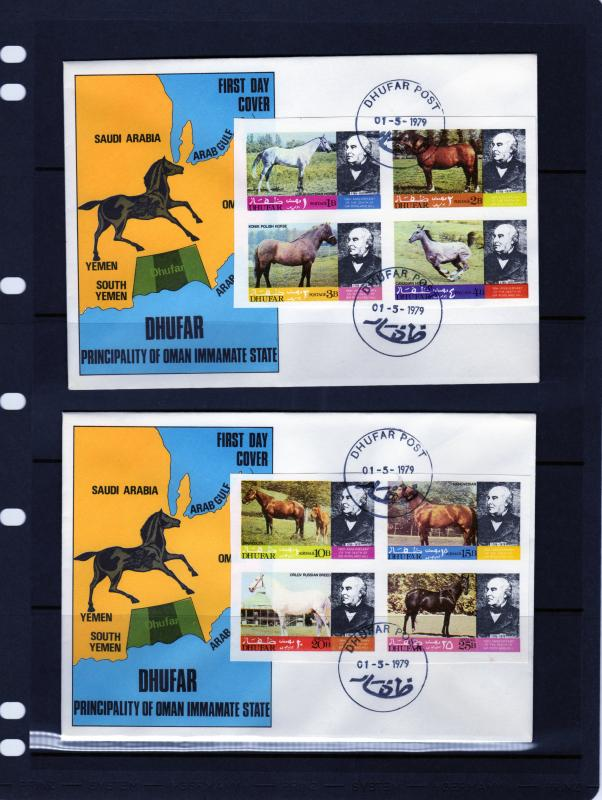 Dhufar (Oman Immamate State) 1979 Arabian Horses/Rowland Hill Set(8) Imperf.FDC