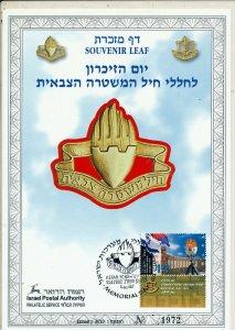 ISRAEL 2002 MILITARY POLICE MEMORIAL S/LEAF CARMEL # 427