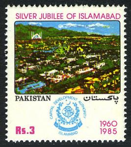 Pakistan 659, MNH. Islamabad, capital of Pakistan, 25th anniv. 1985