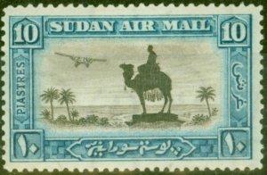 Sudan 1937 10p Brown and Greenish Blue SG57e P. 11.5 x 12.5  Fine Mtd Mint (2)