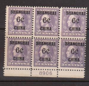 USA #K3 NH Mint Plate Block Of Six