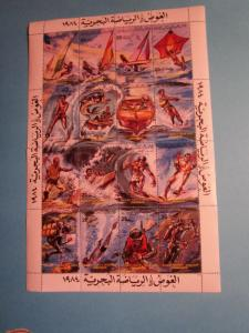 Libya - 1184, MNH Sheet of 16. Water Sports. SCV - $8.50