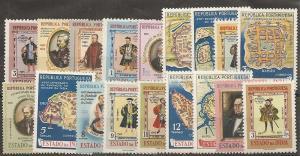 Portuguese India 534-51 1956 Definitives set NH