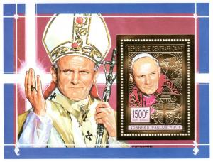Central African Rep.1993 Pope John-Paul II SS Gold Mi #538A