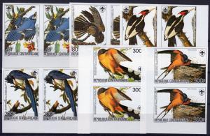 Central African Republic 1985 Birds/Audubon/Scouts Set (6) Sc#710/5 PAIR IMPERF.