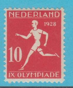 NETHERLANDS B30  MINT HINGE REMNANT OG *   NO FAULTS VERY FINE !