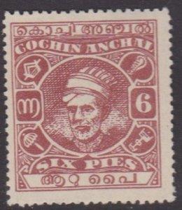 India: Cochin #65 MH