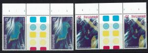 Bahamas - SG# 582w & 583w - MNH Gutter Pairs - Inverted Wmk - Lot 061216