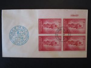 Philippines 1946 2 Cent Independence Issue Plate BK4 FDC - Z4901