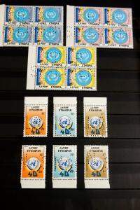 Ethiopia Mint Specimen Stamp Hoard of 160 Sets Rare