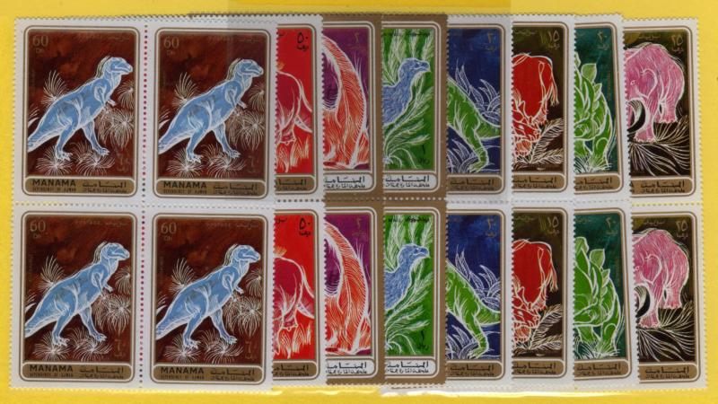 Manama MI 681-688 5 Sets of Blocks Dinosaurs  MNH VF