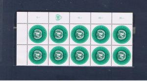 UN Offices in Geneva  MNH OG #11  inscription block of 10 Emblem  Free S/H