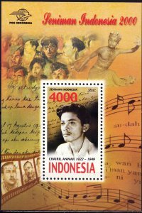 Indonesia. 2000. bl164. Film actor. MNH.