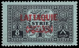 Lattaquie 1931 YT Taxe 1 MNH