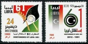 HERRICKSTAMP LIBYA Sc.# 1765-66 61st Anniversary of Independence Stamps