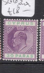 Cyprus SG 63 MOG (9dof)