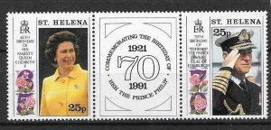 ST.HELENA SG591a 1991 ROYAL BIRTHDAYS  MNH