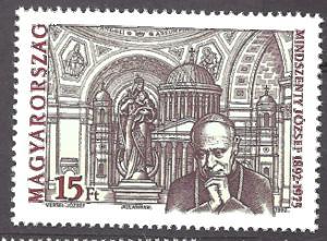 Hungary 3342 (M)
