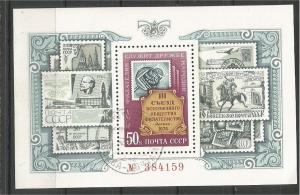 RUSSIA, 1974, CTO 50r SS, Cong. of the Phil. Soc Scott 4245