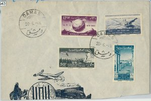 58943 - SYRIA - POSTAL HISTORY: Scott # 349-350,C154-C155 on FDC COVER 1949  UPU