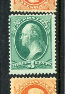 Scott 158e Washington Grill Variety Stamp  with PF Cert  (Stock 158-12)