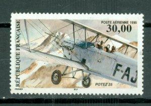 FRANCE AIR  #C6Ia... PERF. 13x12.50... MNH...$14.00