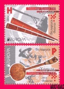 BELARUS 2014 Europa CEPT Folk National Traditional Music Instruments 2v Sc891-92